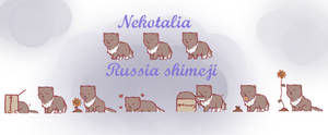Nekotalia: Russia shimeji