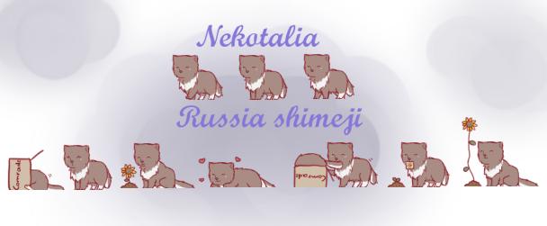 Nekotalia: Russia shimeji by uncut-adventure