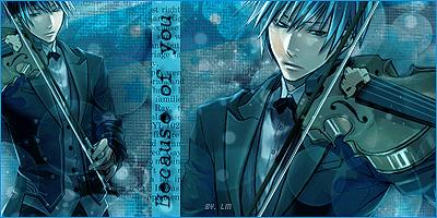 Little But Big ♥ Kaito_signature_by_kirinokosaka-d45gl1v
