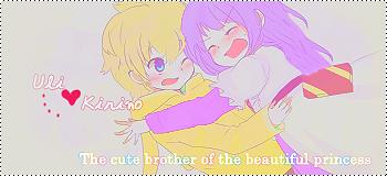 Reproductor de música Uli_and_kirino_by_kirinokosaka-d5aands