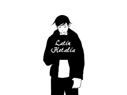 Helatina - Animation by Rowein
