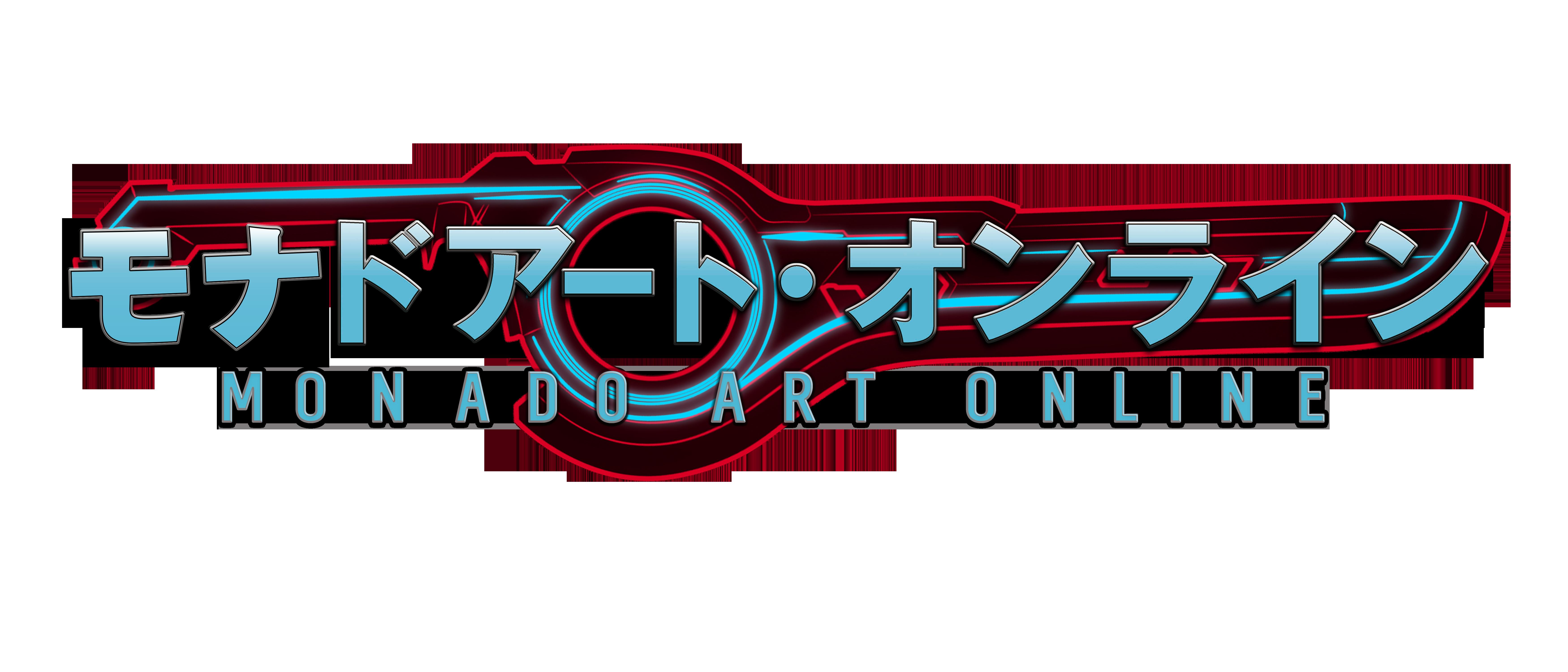 monado art online logo by leafpenguins on deviantart
