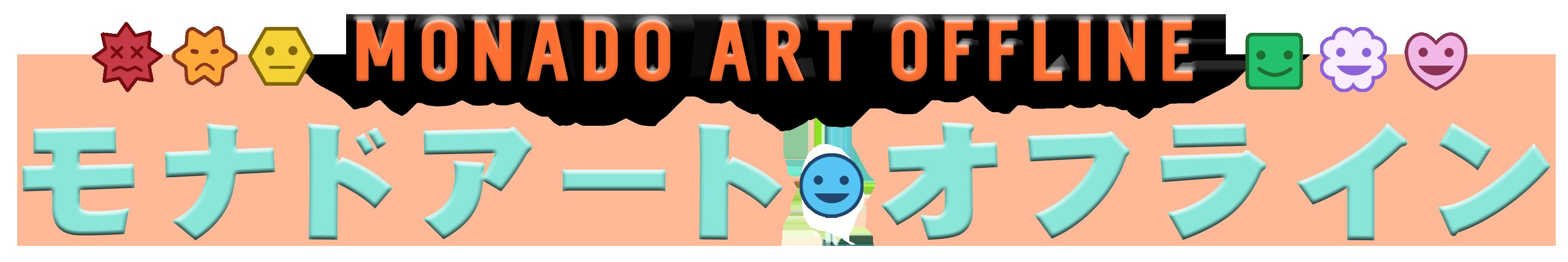 monado art offline logo by leafpenguins on deviantart