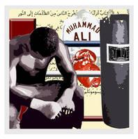 Digital Art of Muhammed Ali by chorvath8