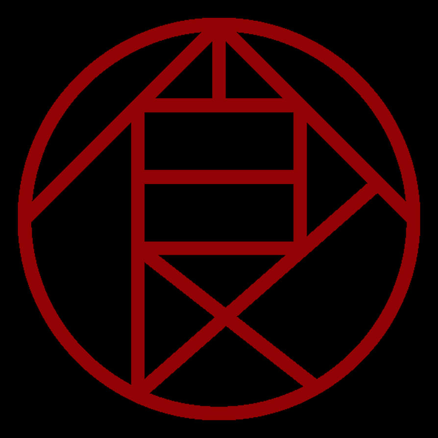 Akimichi Clan Akimichi_Clan_Symbol_by_BigBoyTay
