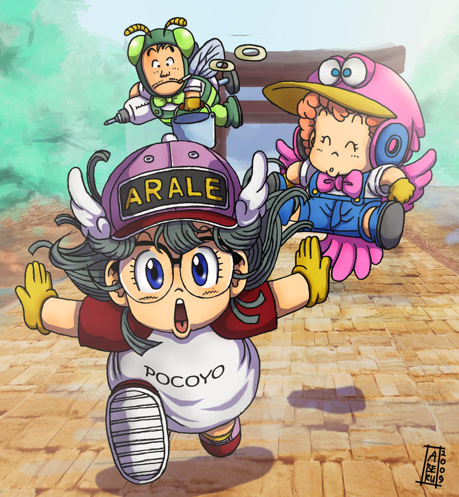 ARALE By Aberu-Chan On DeviantArt