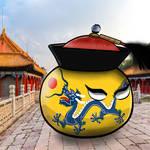 Qing Dynasty ball