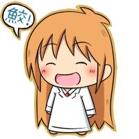 Mini Chibi: Hakase by PokuMii