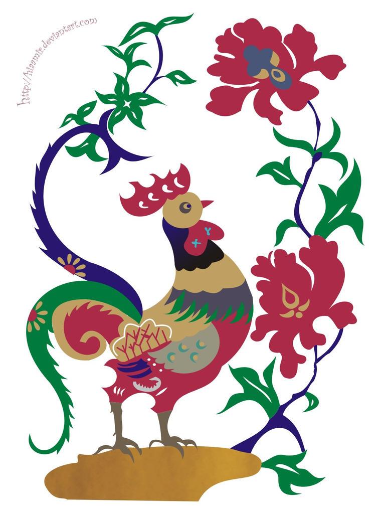 Cock by hiaamir