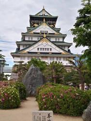 Osaka Castle by Amber2002161