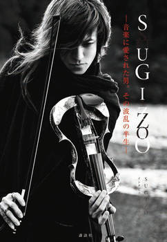SUGIZO - Cover