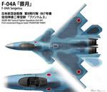 JASDF F-04A - 8th Hikotai