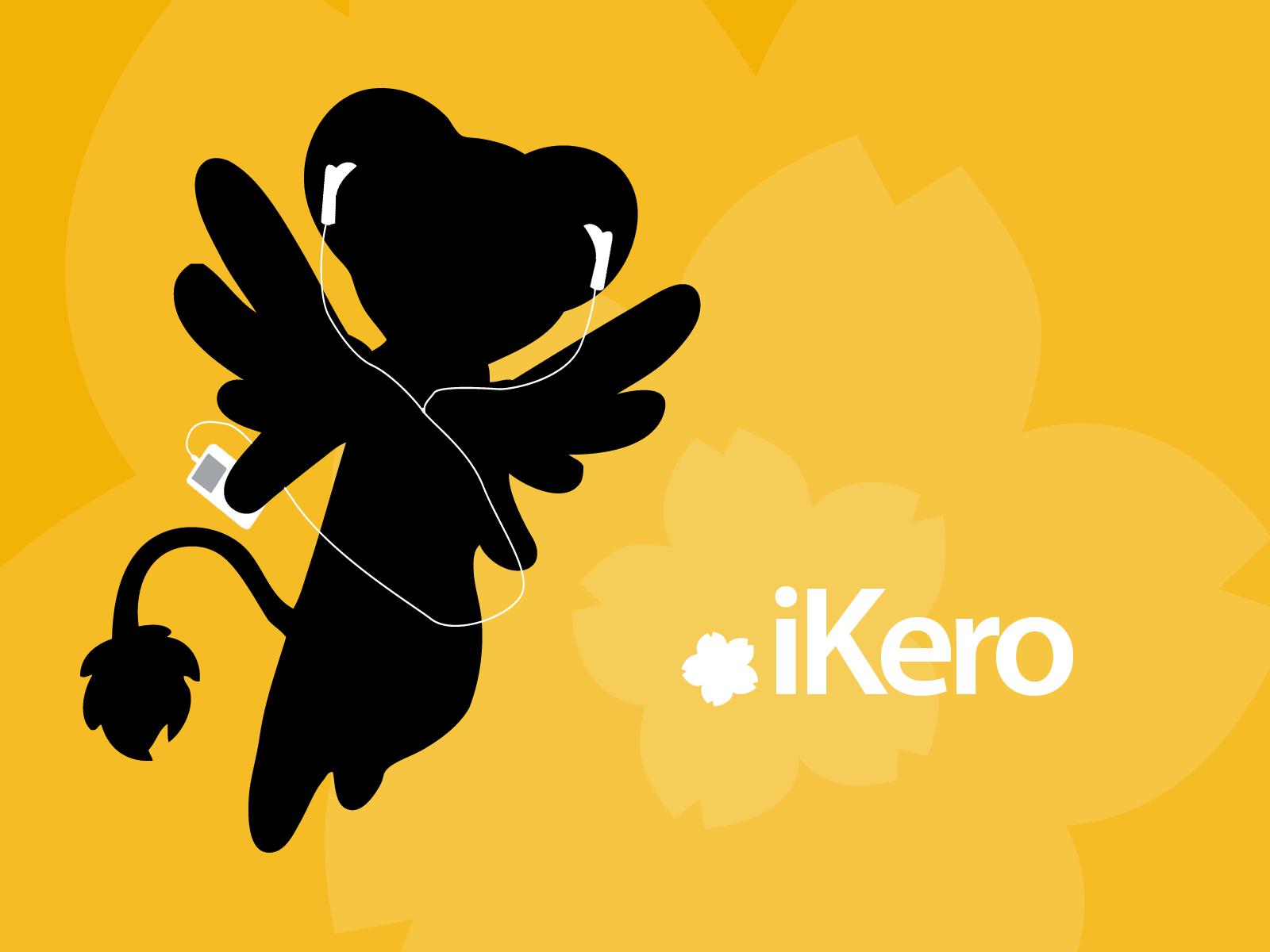 iKero by wokun