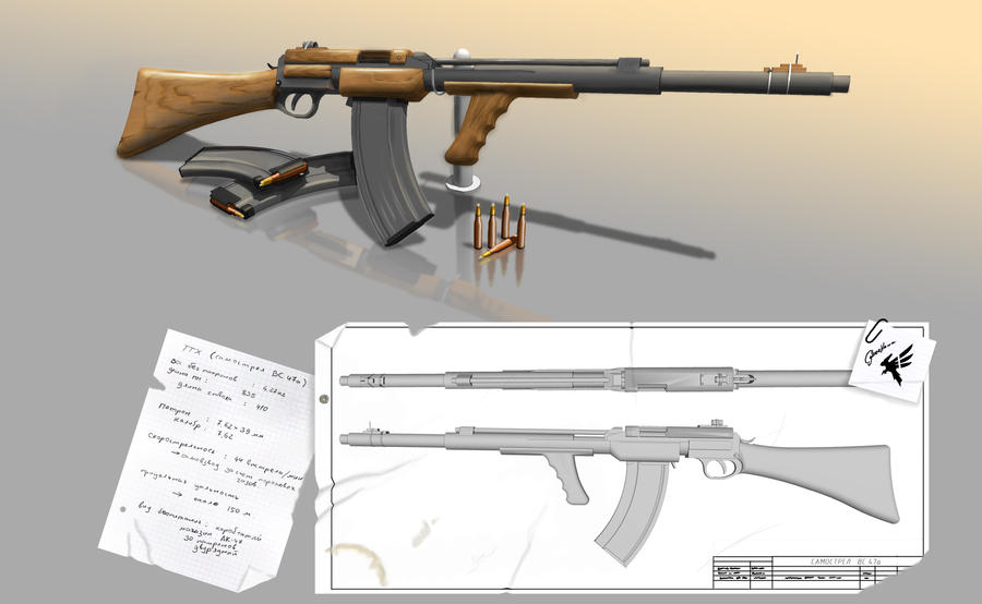 Rifle by Cyber--Hawk