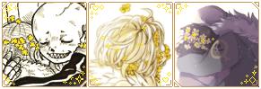 golden flower|Divider by WhisperSeas