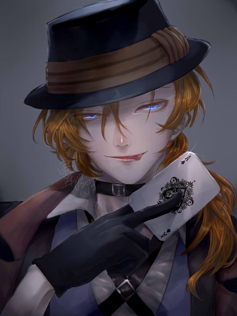 ACE by Rei-Yaka