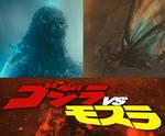 Godzilla vs Mothra Battle For Earth Remake