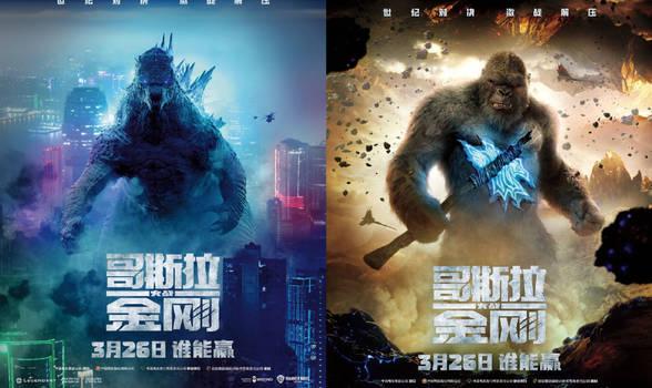 Godzilla vs Kong Chinese Posters