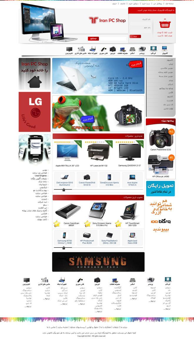 Iran PC Shop - 1st Design by ramon2045