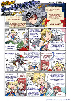 Soul Calibur Omake...Part 1