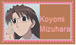 Koyomi Mizuhara Stamp by KittyJewelpet78