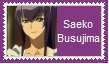 Saeko Busujima Stamp by KittyJewelpet78