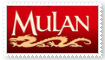 Mulan Stamp by KittyJewelpet78