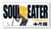 (Request) Soul Eater Stamp by SoraJayhawk77
