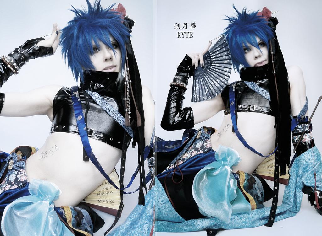 KYTE-OFF by Akitozz6