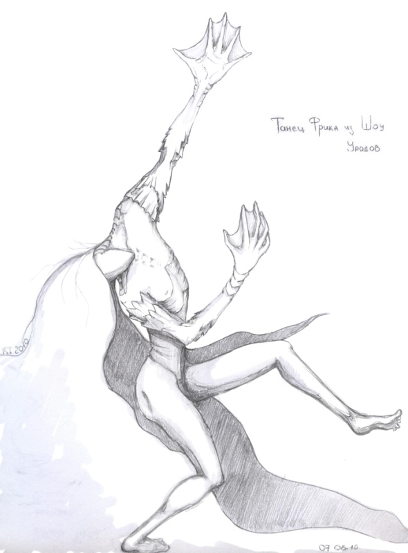 Dancing Freak by TabuKleon