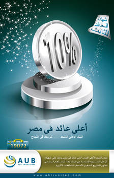 Ahram advertise for A U B