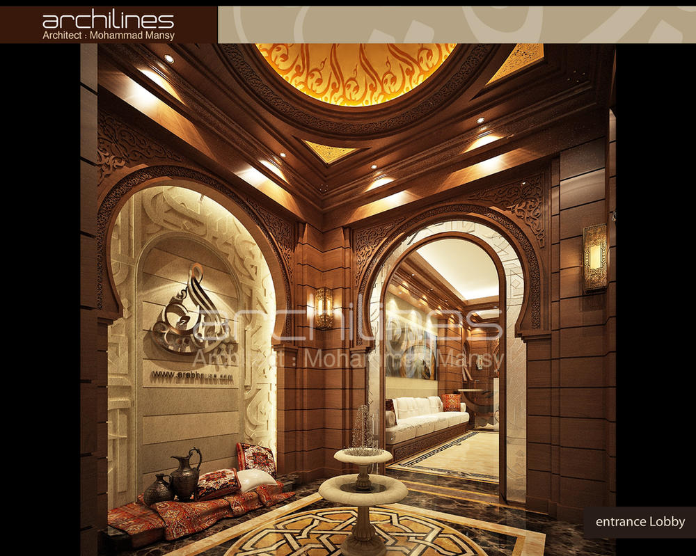 Arab house tours entrance lobby interior design by for Arabic interiors decoration