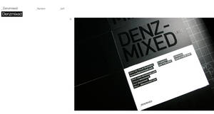 D_ 1 by denzmixed