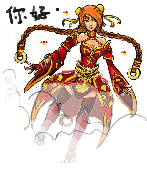 0470: Lina custom set draft design by Agito666