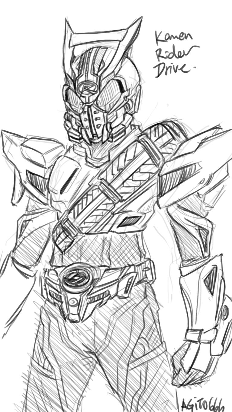 0525 Kamen Rider Drive Fan Art By Agito666 On Deviantart Kamen Rider Coloring