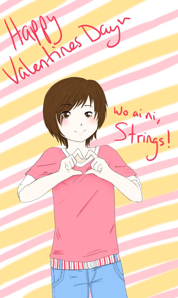 Henry - Valentines Day Contest by Chibi-Mizu