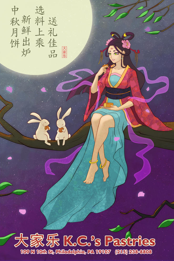 Moon Cake Chang'e by Chukairi