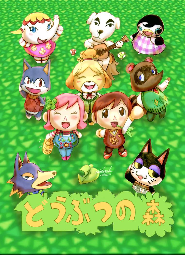 Animal Crossing by EdwardTCat