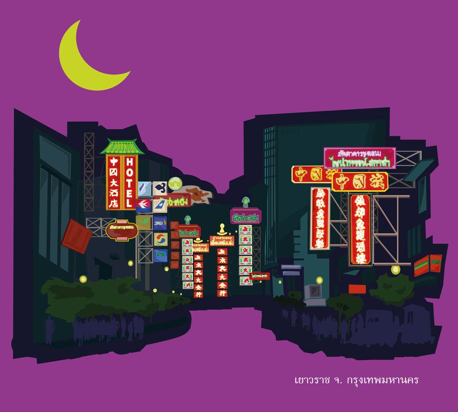 China Town, Thailand by buntu