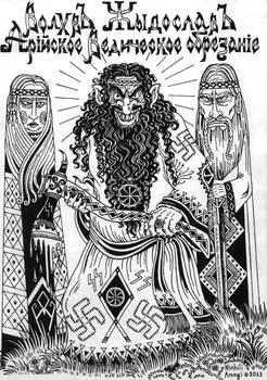 Slavian priest is a Jew!