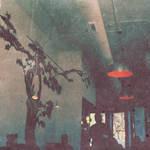 Chava Cafe