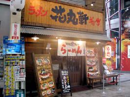 Kansai City and Town Stock 32