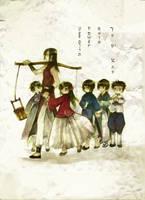 Hetalia : Mini Asia by 10721