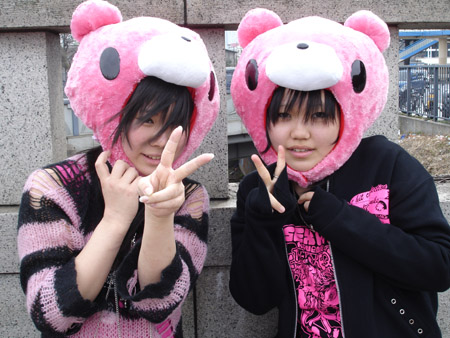 http://fc08.deviantart.com/fs29/f/2008/058/8/3/Harajuku__003_by_DancingVampire.jpg