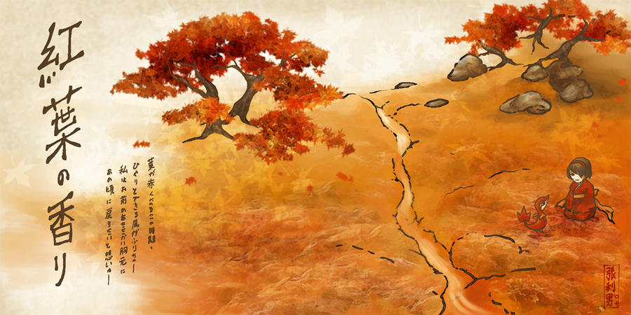 Smell of Changing Leaves by StevenChong-no-GMF