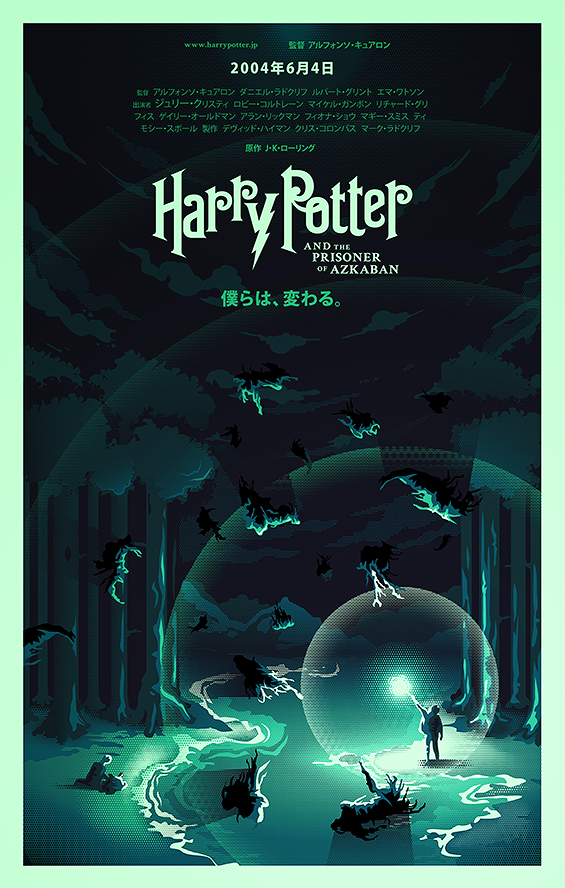 harry potter and the chamber of secrets original book pdf