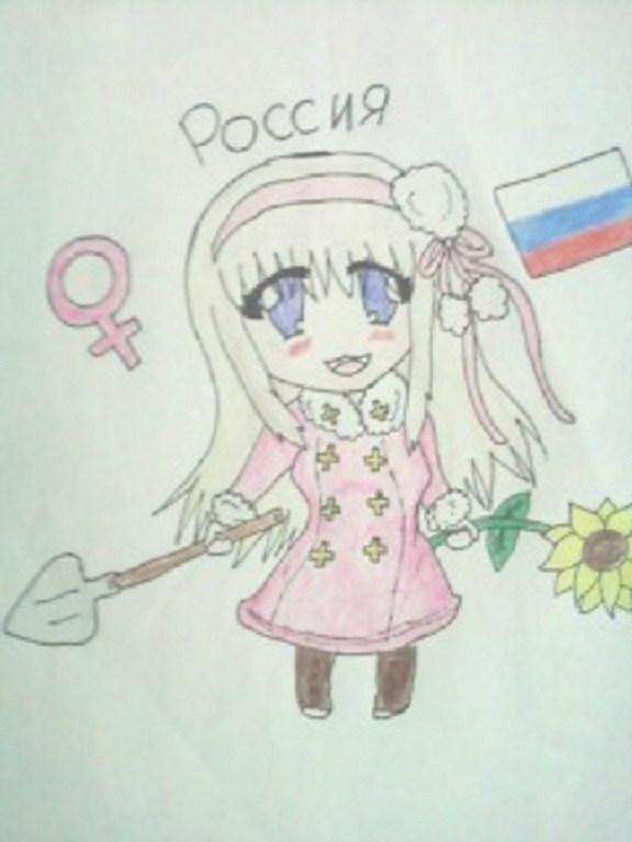Request: Nyotalia FemRussia by Spirit-Okami