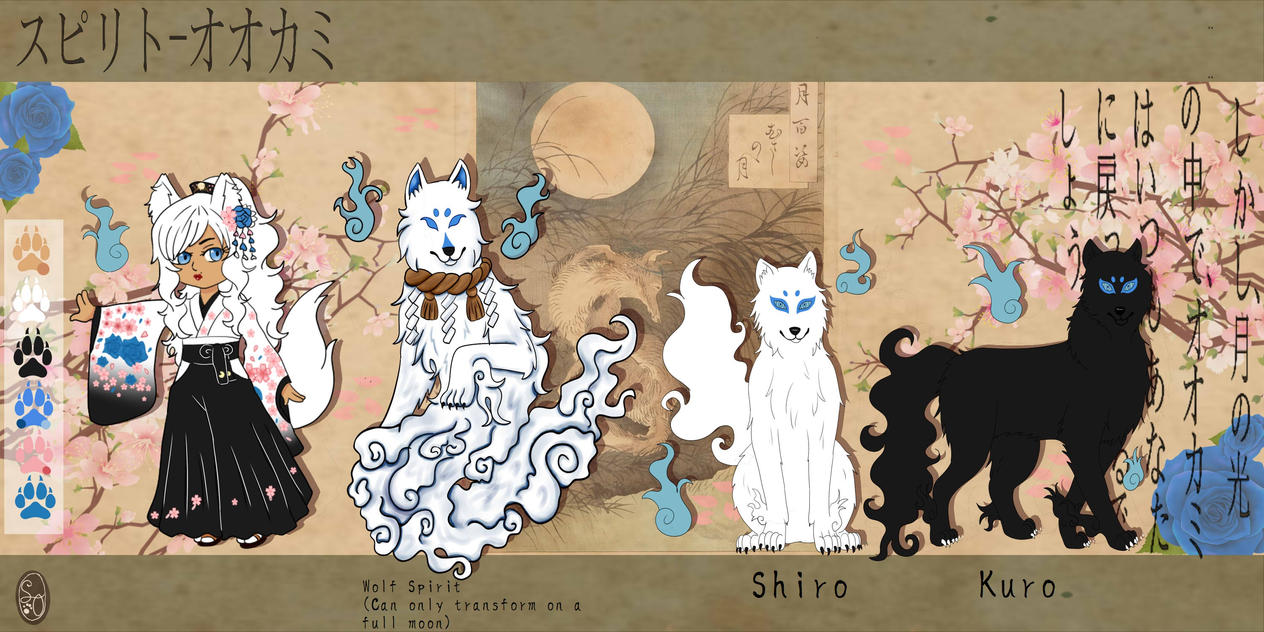 Persona Ref || Spirit-Okami by Spirit-Okami