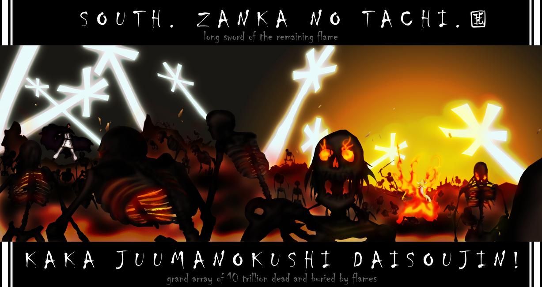 Zanka Wallpaper: South. Zanka No Tachi. By Oo-bea95-oO On DeviantArt