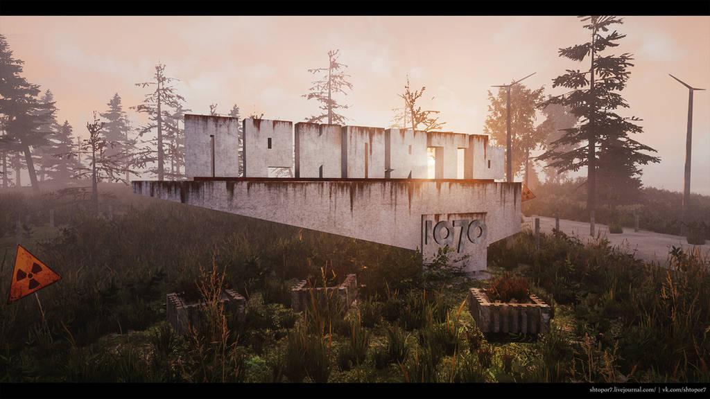 Pripyat 3d-art unreal engine by shtopor7